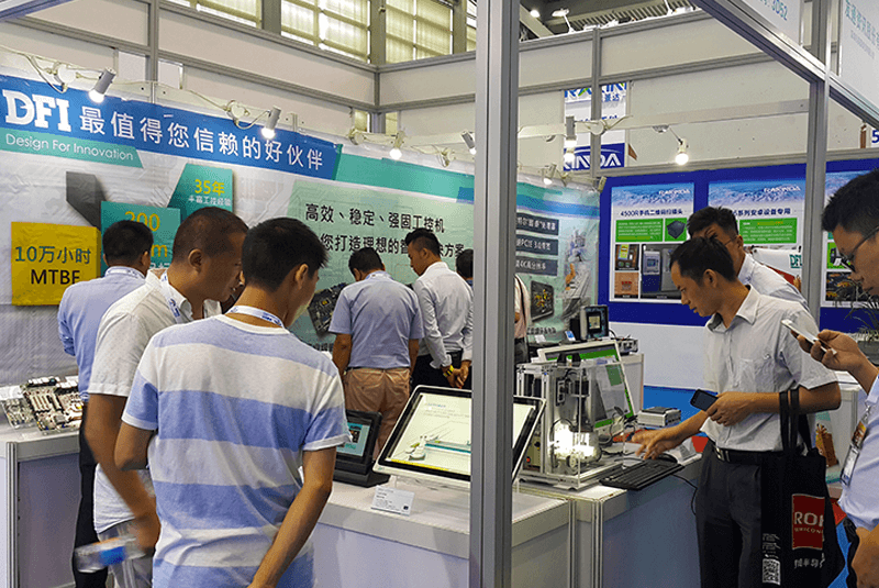 Embedded Expo 2016